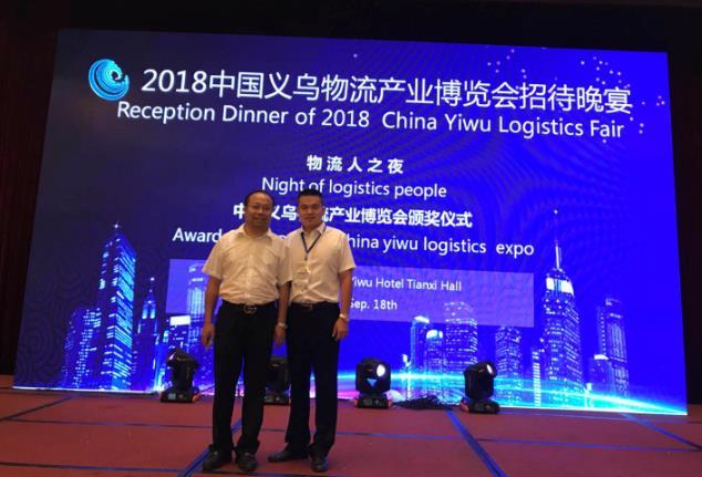 热烈庆祝胜通货架参加2018年第三届中国义乌物流产业博览会圆满成功