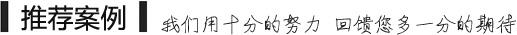 newshow_05.jpg