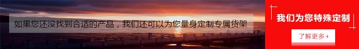 胜通货架-新闻详情-2_15.jpg